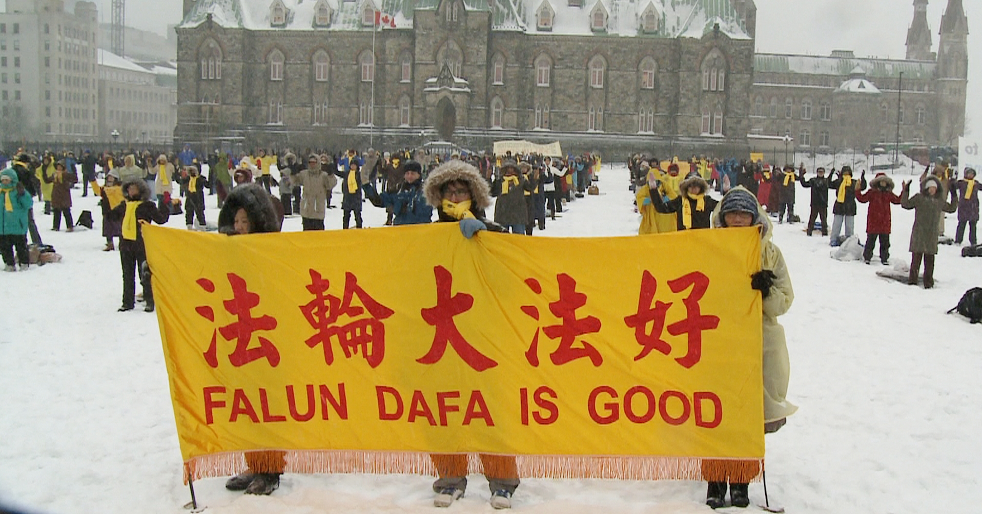 The crackdown of falun gong in china essay